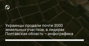 56f34371d09da8a0dc841790dd907001